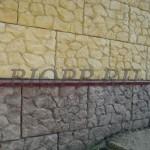 Фасадная панель от БИОП «Скол»