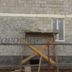 Фасадная панель «Балканский»