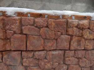 Цокольная плитка «Бутовый камень»
