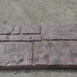 Фасадная панель «Известняк»