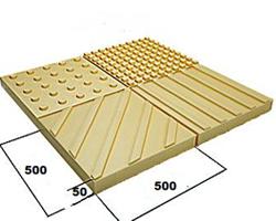 Тактильная плитка 500х500х50